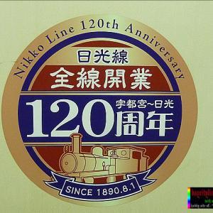 [345] <方向幕・サボ・ロゴコレクション>JR東日本 日光線