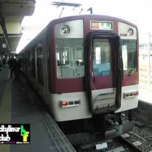 [371] 近畿日本鉄道1233系