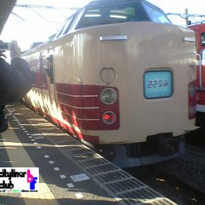 [467] JR東日本183系・189系