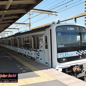 [484] JR東日本209系(MUE-Train)