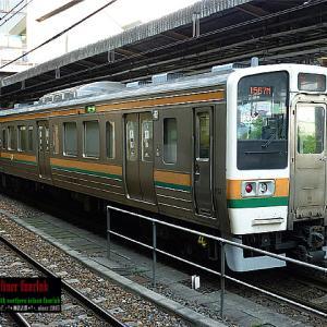 [486] JR東日本211系(湘南色)
