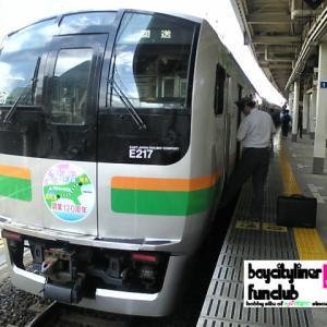 [492] JR東日本E217系(湘南色)