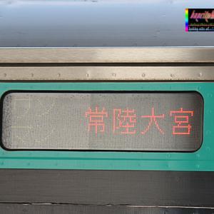 [494] <方向幕・サボ・ロゴコレクション>JR東日本 キハE130系(水郡線)
