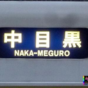 [500] <方向幕・サボ・ロゴコレクション>東京地下鉄(東京メトロ) 03系