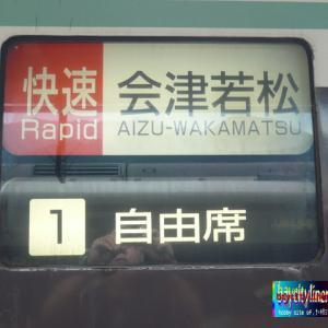 [507] <方向幕・サボ・ロゴコレクション>その他私鉄