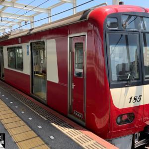 [516] ★ちょい撮り★ 京急電鉄1000形(2代目・16次車)