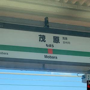 [517] <駅名標コレクション>JR東日本 外房線