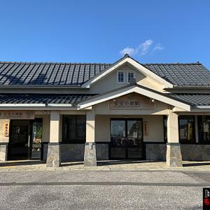 [520] JR東日本 安房小湊駅