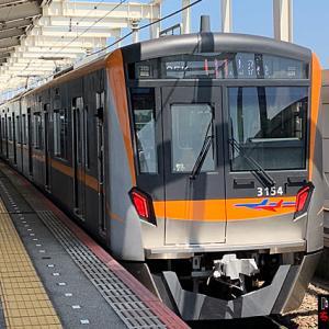 [521] ★ちょい撮り★ 京成電鉄3100形(2代目)