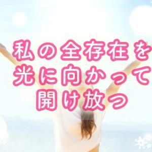 【ひとつ】感謝の祈り