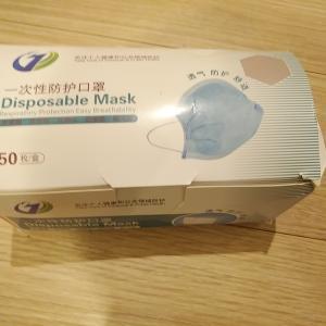 店頭に並ばないマスクを買えた話②マスク不足に困ったらドラッグストアに行かずにネットで買うのがおすすめ!