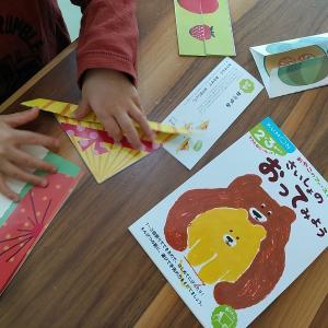 2歳長男とおうち知育★くもんの「さいしょのおってみよう」で折り紙練習中!