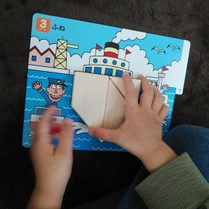 2歳・3歳・4歳にひらめき力を!知育パズルならくもんの「NEWたんぐらむ」がおすすめ!