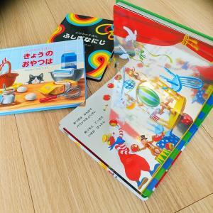 絵本好きな子にしたい!0歳1歳の絵本入門におすすめのしかけ絵本25選