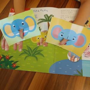 【2歳3歳向け】幼児向けプリント・通信教育教材のおすすめ5選と選び方