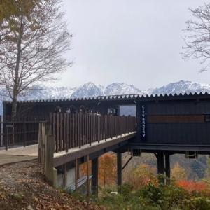 秋の岩岳パート2