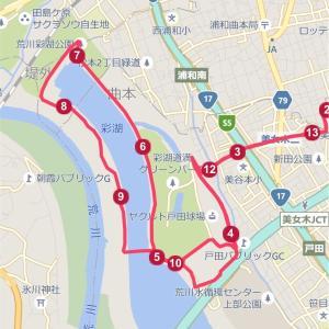 【練習日誌】ミドル走 15km
