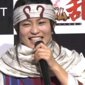 小島瑠璃子がキングダムの漫画家と熱愛!連泊!