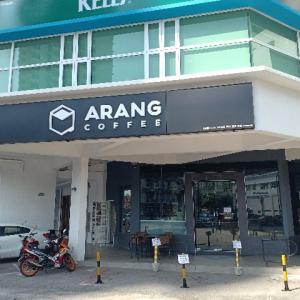 【BayanBaru地区】ARANG Coffee