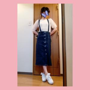 ☆WEGO×GUサス付きナロースカート☆今日のコーデ(2020年6月13日)