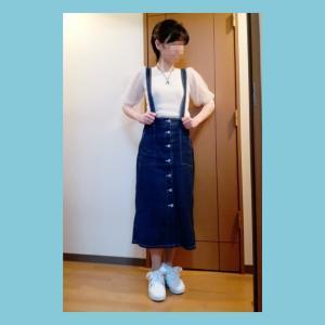 ☆GU×WEGOで☆結局イロチ買い☆今日のコーデ(2020年7月7日)