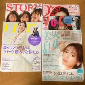 ☆古本屋さんの雑誌ってこんなに安いの⁉︎☆ジュートバッグの落とし穴☆