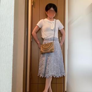 ☆養成講座行ってきました☆今日のコーデ(2020年8月19日)
