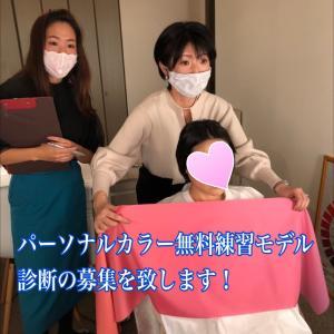 ☆秋物チェック☆