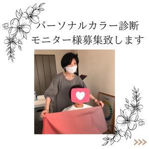 ☆健康診断に行ってきました。深呼吸は入念にしたほうが良いですね。