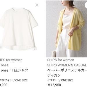 ☆オシャレなカジュアルスタイルが好きな義母に買った服☆7月はケアできるイヤーアクセサリーをご案内
