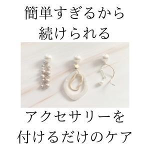 ☆販売開始は7月15日(木)から☆アラフォー以降にオススメなイヤリング