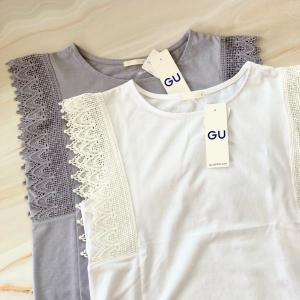 ☆GUイロチ買いした服とサッポロモノヴィレッジ☆ケアできるアクセサリー予約開始しています