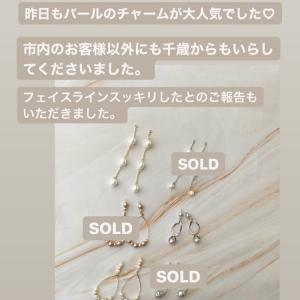 ☆クリップアップ・カフェでの販売も可能です☆オシャレとケアが同時にできるイヤリング販売中です。