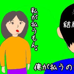 手話動画作成奮闘記Ⅰ