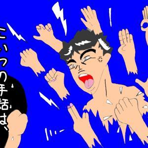 手話動画作成奮闘記Ⅳ