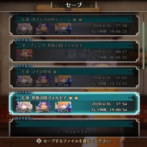聖剣伝説3TRIALS of MANA1周目クリアレビュー
