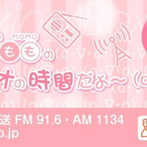 【感想レポ】 麻倉もものラジオの時間だよ~  一気に60個のカップラーメンを買うもちょ。