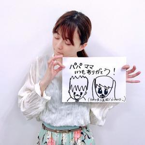 【感想レポ】水瀬いのり メロフラ 🚩190旗🚩 伊藤美来さんのジュン君に対する曲がった愛。