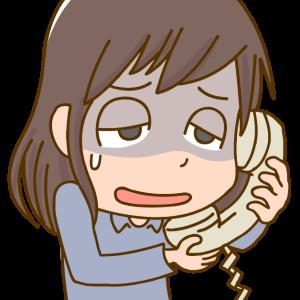 算命学おためし電話鑑定のお客様から、感想をいただきました。