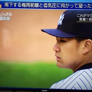 7/25の運勢★『気持ちのギアを上げる』田中将大プロフェッショナル