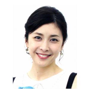竹内結子さんの鑑定★9月30日の運勢★開運ステップメール開始