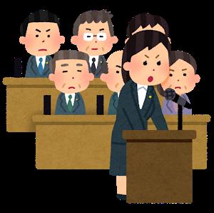 ★経営者·政治家に向く条件の星2つ★11月24日の運勢