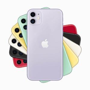 お買い得感抜群の「iPhone11」購入後使用感レビュー
