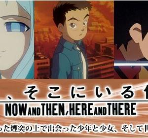 トラウマになりました。 『今、そこにいる僕』感想・評価・レビュー【アニメレビュアーズ#42】