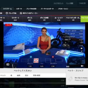 【紹介オンラインカジノ】Bettilt
