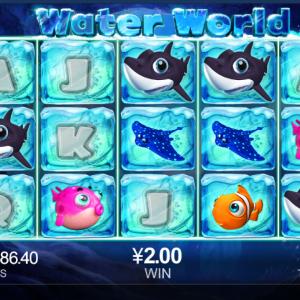 【スロット特集】Water World