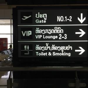 ラオス最終日 ベトナム航空でハノイ〜セントレアまで