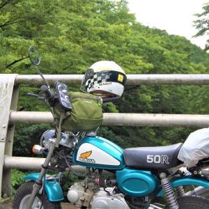 モンキーで行く初夏の秩父路・・・2000円の旅