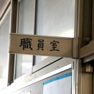 京都市もまた、教員の働き方改革に真剣に取り組み始めた。ただし仕事を増やすことも忘れていないらしい。