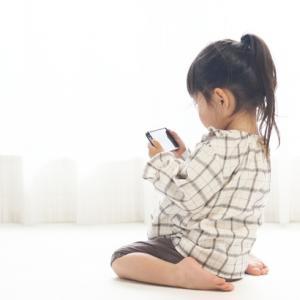 大災害などの万が一の危機に備えて、日常の危機を甘受できる大人たちがいる~文科省は「学校に携帯を持ってくるように」と子どもたちに言った